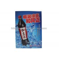 Quality Food / Drinking Advertising  3D Lenticular Poster High Definition Design for sale