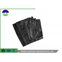 China Black Separation Woven Geotextile Fabric Pp Material 205gsm Unit Mass wholesale