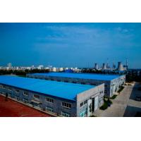 Guangzhou Allcolor Co.,Ltd