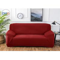 China Stylish Sofa Seat Cushion Covers Complete Washable For Furniture Decoration wholesale