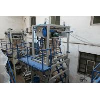 """China 2018 Mini Type """" Film Blowing Machine """" with LLDPE Material use for India Widely Model No.SJ-65 wholesale"""