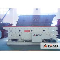 China Industrial Vibration Screening Machine in Crushing and Screening Plant on sale