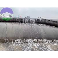 Quality High flow rate Geotextile tubes for dewatering Geotube GT500 for sale