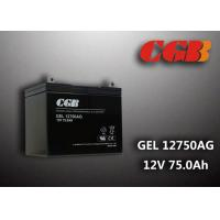 China GEL12750AG EPS UPS Lead Acid Battery , Valve Regulated 12v deep cycle battery 75AH wholesale