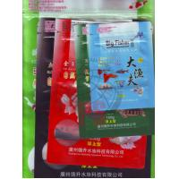Buy cheap Heat Seal Retort Packaging Plastic Zipper Bags Standup Pouches For Fish Feed from wholesalers