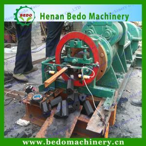 China 2014 most professional charcoal briquettes machine/coal briquettes machine 008613253417552 wholesale