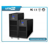 Quality Three Level Inverter tech Online UPS with 94% Efficiency and workable with Air Conditioner for sale