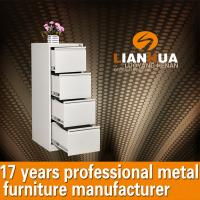China drawing filing cabinet file cabinet lock wholesale