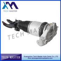 China 7L6616040D Audi Air Suspension Parts Absorber For Audi Q7 Air Shock Front New 2002-2010 wholesale