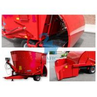 China Heavy Duty Vertical Feed Mixer Forage Wagon With Loading Scoop wholesale