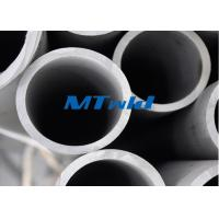 China DN150 6 Inch TP 321 / 317 / 347 / 347H Welding Stainless Steel Pipe Annealing wholesale