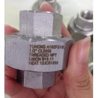 China Stainless Steel Forged  Fitting, ASME B16.11,. MSS SP-79, and MSS SP-83. Superior Corrosion Resistance wholesale