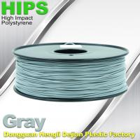 Quality HIPS 3D Printer Filament 1.75 / 3.0mm  , Material for 3d printing Markerbot , RepRap for sale