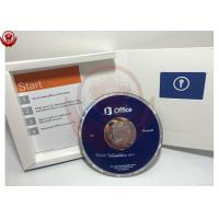 China Microsoft Office Product Key Professional Plus 2013 retail box software with DVD wholesale