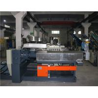 China PP LDPE Flat Feeder Plastic Recycling Machine Power 22kw - 160 Kw on sale