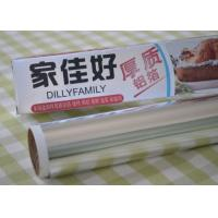 Quality 450mm Width Heavy Aluminum Foil 10M Length Preventing Freezer Burn 0.025mm Thickness for sale