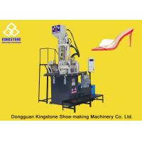 Vertical Type 1 Station Slipper Making Machine With 7.5KW Motor / 2 Years Gurantee