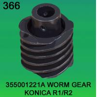 China 355001221A / 3550 01221A WORM GEAR FOR KONICA R1,R2 minilab wholesale