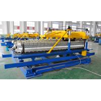 China SBG-250 Double Wall Corrugated Pipe Machinery , Corrugated Pipe Making Machinery wholesale