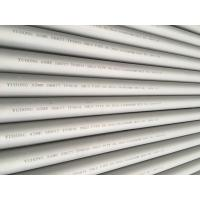 China ASME SB677 UNS N08904  Heat Exchanger Stainless Steel Seamless Tube  TP904L Boiler tube to Malaysia wholesale