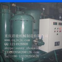 China ZLA Vacuum Dielectric Oil Purifier Treatment machine for Insulation oil and Transformer oil wholesale