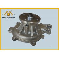 Quality Flange Plate ISUZU NPR Water Pump 8973333610 For 4HF1 4HG1 Well Waterproof Hard Shell for sale