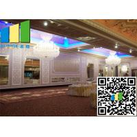 China 3.35 Inch Acoustic Moving Panel Mirror Sliding Doors For Meeting Room wholesale