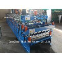 China Roof Double Layer Roll Forming Machine Hydraulic Cutting 350H Steel Materials wholesale