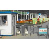 Quality E-ticketing system for bus station management system with automatic ticket for sale