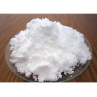 China Silicon Dioxide Inkjet Receptive Coating CAS 7631 86 9 With Inorganic Surface Treatment wholesale