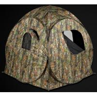 China Water Resistant Hunting Tent Blinds, Heavy-Duty Polyester 60x60x66 Hunting Ground Blind For 1-2 People on sale