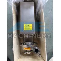 China SS304 316L Double Flushed Water Pump Centrifugal  304 316 beer pump wholesale