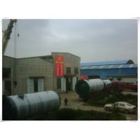 China Green Color Air Compressor Storage Replacement Tank , Air Compressor Receiver Tank wholesale