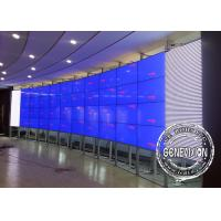Buy cheap 10W Digital Signage Video Wall 55 inch 4*8 Curved Ultra large Samsung IR Touch from wholesalers