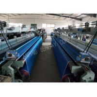 China Blue Color 5m Width Insect Mesh Protection Netting Plain Weave With Iron Edge wholesale