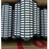 China Automotive Air Filters Element 5801592277 for Iveco Stralis Trakker Strator on sale