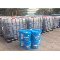 Quality Thermo Oxidative Stability Compressor Coolant Oil , Rotary Screw Compressor Oil for sale