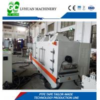 China Industrial Tape Cutting Machine 320-420V Stainless Steel For Tape Making Plant wholesale
