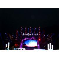 China 6.25mm Large SMD3535 Video Wall led display outdoor advertising , energy saving wholesale