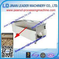 China new style automatic high effiency peanut washing machine/peanut/goundnuts cleaning machine wholesale