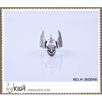 China Unique design 2.40 cm / 10g / #10 Stainless Steel Death's - Head Ring wholesale