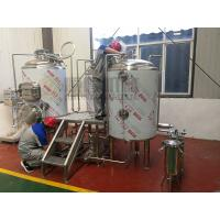 China Microbrewery 500l Beer Brewing Equipment Plc Control With 2 Vessels Brewhouse wholesale