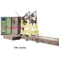 China Dynamic balancing machine wholesale