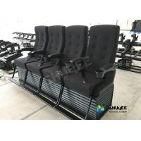 China Different Color Choice Motion 4D Movie Theater Equipment With Fiber Glass Material wholesale