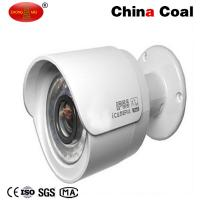 China IP66 waterproof IP PTZ camera with ONVIF/RTSP wholesale