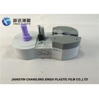 China ABS Material Merchandise Mini Air Cushion Machine For Inflatable Air Cushion Bag wholesale