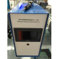 China 70Khz High Frenquency Ultrasonic Plastic Welding Machine with Digtal Generator 100W wholesale