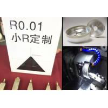 Buy cheap Vitrified Diamond Wheel Grinding PCD Tools To Reach R0.01mm Radius from wholesalers