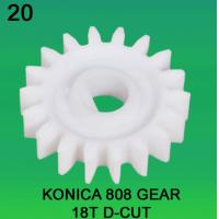 China GEAR TEETH-18 D-CUT FOR KONICA 808 MODEL minilab wholesale