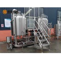 China 500L Stainless Steel Microbrewery Brewing Equipment Two Vessles Brewhouse For Exhibition wholesale